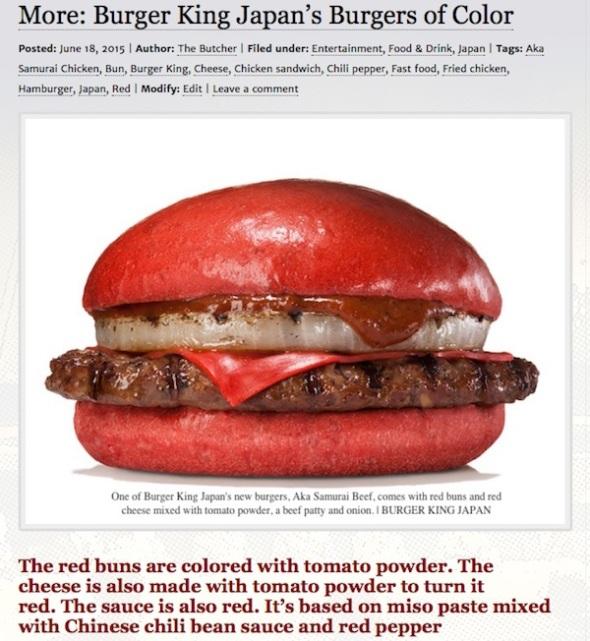 red-burger-japan