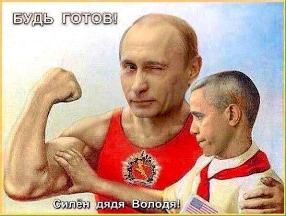 baby-obama-vlad-putin