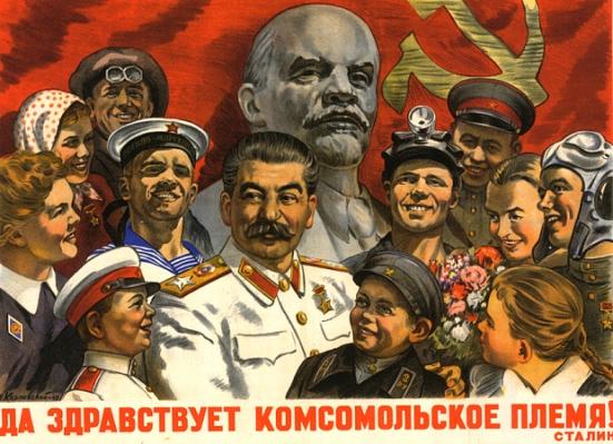 Komsomol-DEEP_3465663b