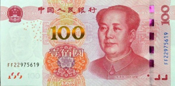 01renminbi-web-master675