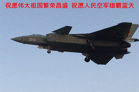 New photo of J-20 latest prototype's test flight