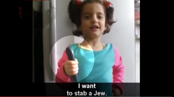 palenstine-jordan-girl-wants-to-stab-jew