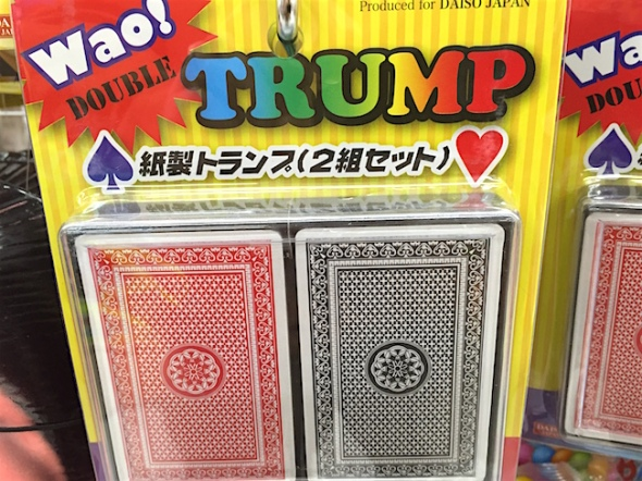 Wao-double-Trump