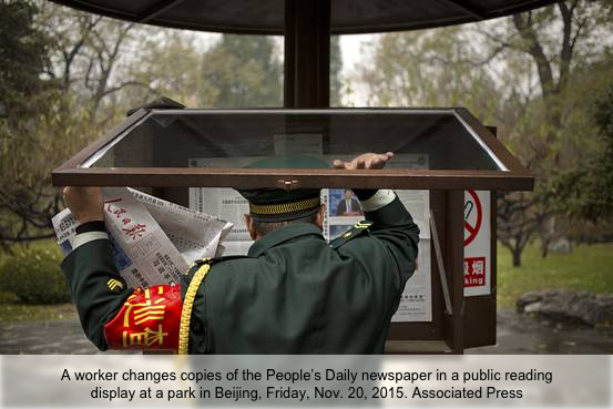 wsj-china-communist-party-read-newspapers