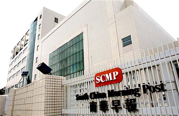 South China Morning Post Tai Po Office and Printer in Tai Po Industrial Estate. 14DEC15 SCMP/ May Tse
