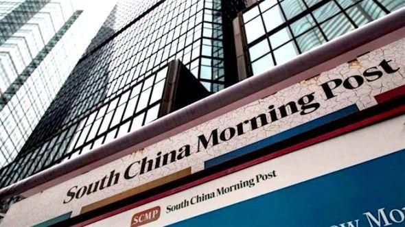 SCMP-office