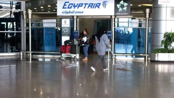 MideastEgyptPlane