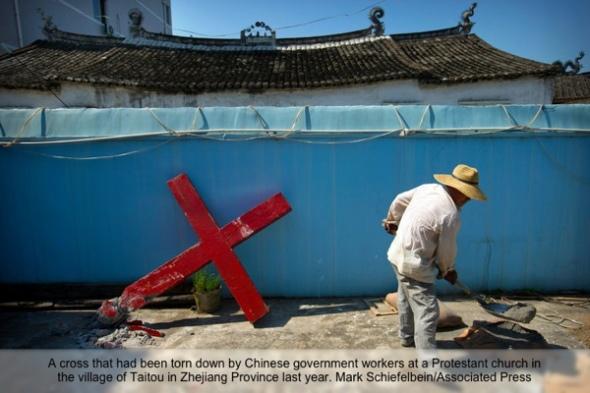 china-cross