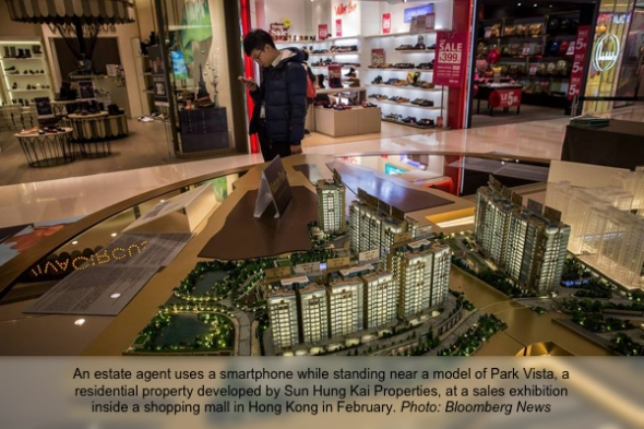 HK-land