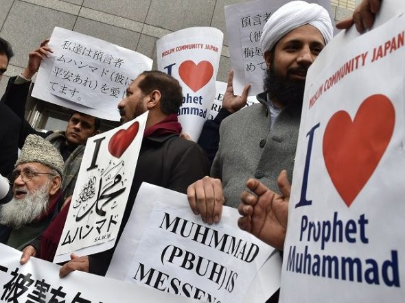 Japan-Muslims-640x480