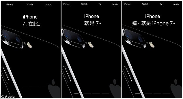 The iPhone 7 slogan as it appears on Apple's site  in China, Taiwan and Hong Kong (l-r)