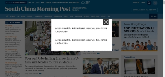 scmp_chinese_gone.jpg