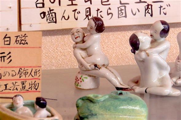 taga-jinja-temple-sex-museum-30