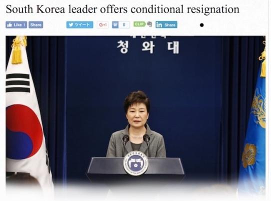sk-resign-con