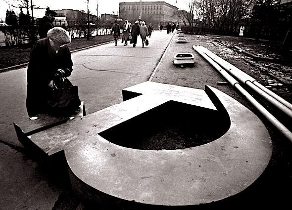 fall-soviet