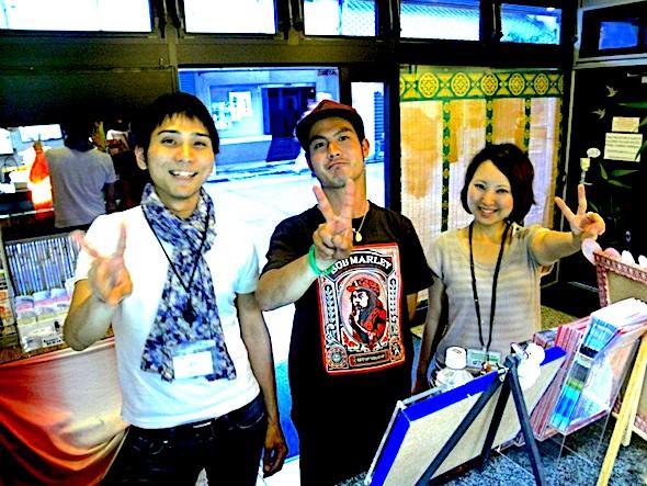 japan-travellers