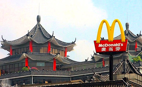 mcdonalds-china-arches