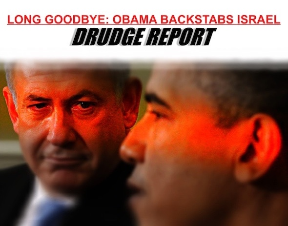 obama_bibi-tension-dr