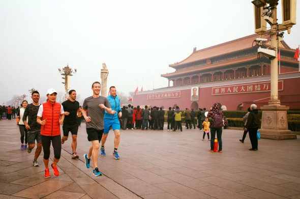 Facebook CEO Mark Zuckerberg's 2016 'smog jog' in Tiananmen Square. Photo: Facebook