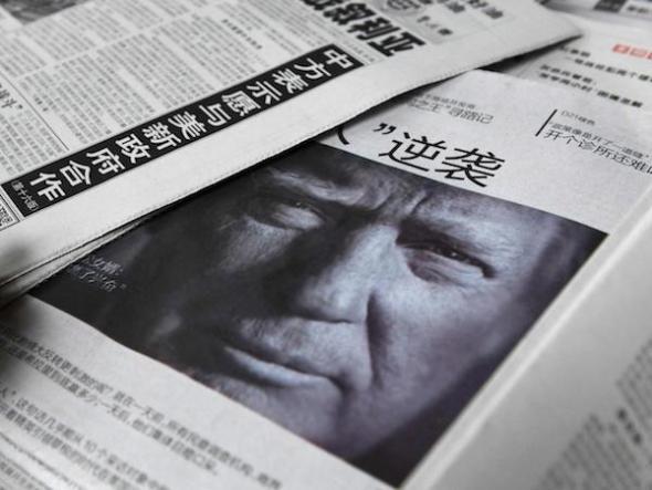 donald-trump-paper