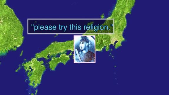 japanreligion