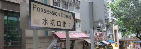 possession-st