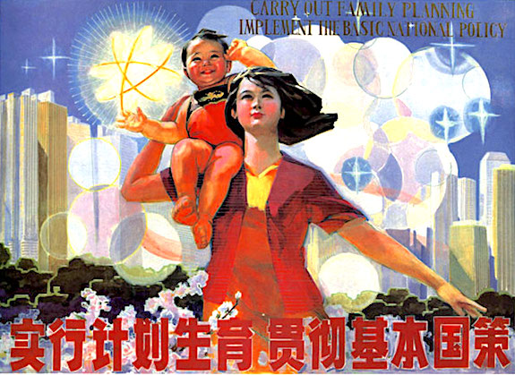 family-planning-china-one-child-poster