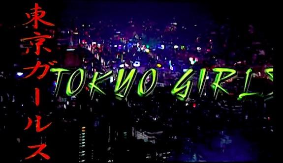 tokyo-girls