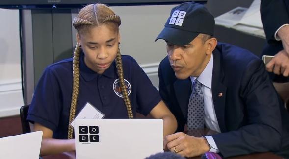 obama-code-abc.jpg