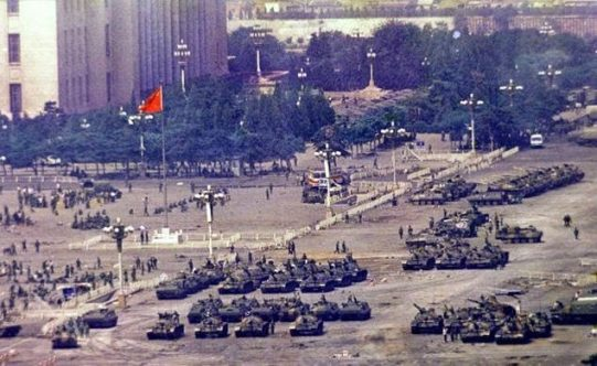 TiananmenSquare1.jpg